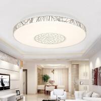雷士照明 家用led吸顶灯圆形过道走廊灯书房卧室灯温馨浪漫遥控 灯具