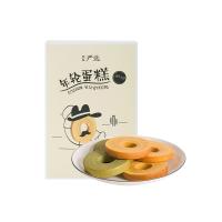 网易严选 年轮蛋糕 350克