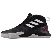 Adidas阿迪达斯 男鞋 运动休闲耐磨实战篮球鞋 EE9644