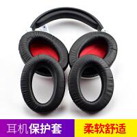 森海塞尔G4ME ZERO耳机套 头戴式耳套皮耳套耳罩海绵耳套 黑色蛋白质耳机套一对