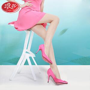 4双浪莎丝袜夏连裤袜防勾丝超薄款 浪沙黑色丝袜性感连体裤透明隐形