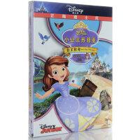 小公主苏菲亚公主传奇DVD D9盒装高清正版迪士尼动画片光盘