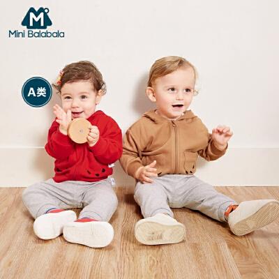 【满200减130】迷你巴拉巴拉婴儿套装秋新款童装男女宝宝棉质长袖连帽3件套