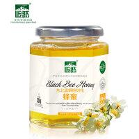 岭然 东北黑蜂椴树蜜 椴树雪蜜 结晶蜜 天然 蜂成熟蜜 350g/瓶