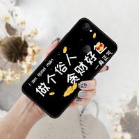 小米MAX2手机壳6.44寸硅胶mde40网红卡通mlmax潮牌小迷m2情侣xmmax男女mmxa2