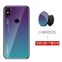小米8手机壳 小米Mix2S手机壳 渐变玻璃壳 小米8探索版手机壳 小米8SE手机壳 全包边个性渐变壳手机套保护壳钢化