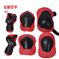 【当当自营】儿童骑行护具六件套轮滑滑板护具2护膝2护肘2护掌 金刚铠甲 红色