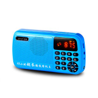 夏新K1收音机MP3老人迷你小音响插卡音箱便携式音乐播放器随身听