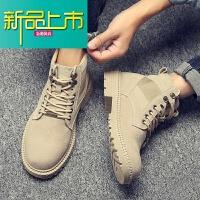 新品上市潮男马丁靴男短靴百搭中帮复古英伦风男靴子秋季工装靴高帮皮鞋