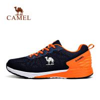 【每满200减100】camel 骆驼户外跑步鞋 男女春夏运动鞋 网面透气越野跑鞋