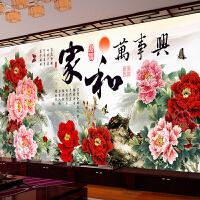 十字绣线绣新款2018客厅满绣牡丹精准印花大幅中国风景家和万事兴 十字绣/棉线满绣 画布尺寸:320*140厘米 【