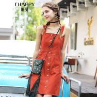 海贝夏季新款女装 时尚减龄吊带高腰金属纽扣修身连衣裙