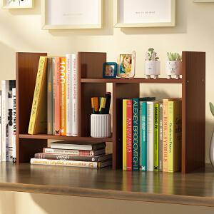 御目  书架 简易现代创意家用多功能桌面装饰简约小型置物架学生收纳架成人客厅书房办公室文件整理架自由组合架子储物柜家具用品
