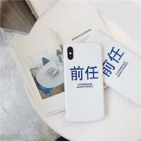 �焊闱叭� 不可回收垃圾硅�z��� �O果iPhone6s7 8plus六x6p6sp7p8p i八ipx x imd 文字前