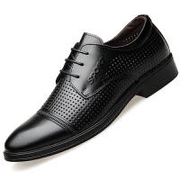 凉鞋男士洞洞鞋镂空夏季青年透气休闲皮凉鞋系带中老年皮鞋男 38 男款