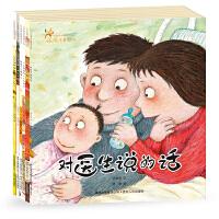 中国原创图画书系列・任溶溶童诗绘本(全6册)