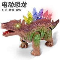 创意儿童礼品仿真儿童灯光音乐行走剑龙模型电动恐龙玩具地摊热卖