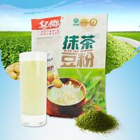 冬梅豆粉 抹茶豆粉 非转基因豆浆粉 早餐代餐豆奶速溶食品300g/袋