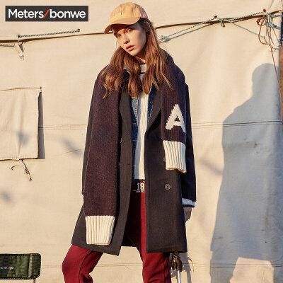 美特斯邦威毛呢外套女冬装显瘦西装领中长款保暖呢子大衣学生潮