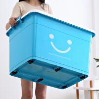 大号塑料箱特衣服汽车收纳箱玩具杂物收纳盒大整理储物箱三件套