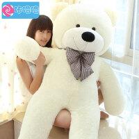泰迪熊抱抱熊公仔布娃娃毛绒玩具熊大号直角量1.6米  情人节礼物