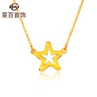 菜百首饰黄金项链黄金吊坠链牌立体星星时尚链牌女 计价