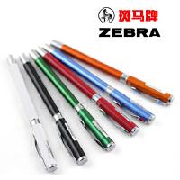 ZEBRA斑马牌签字笔C-JJ4-CN 0.5mm 金属杆中性笔