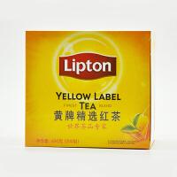 官方正品 Lipton/立顿红茶粉 黄牌精选红茶200g 袋泡茶包2gX100袋