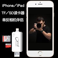 20190702070234991苹果手机读卡器 iPad单反相机伴侣 安卓OTG读卡TF/SD便携3.0高速 iPh