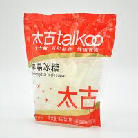 Taikoo太古 单晶冰糖454g袋装 食用糖土冰糖 煲汤炖粥烘焙烹饪辅料