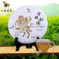 八马茶叶 云南普洱茶生茶饼 金猴献瑞普洱茶357克