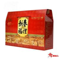 天福号--新春福礼熟食礼盒2.05kg
