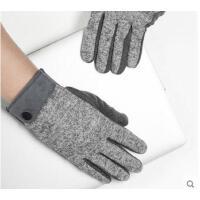 针织触屏手套男士棉手套触摸屏 加绒加厚保暖学生骑车开车分指手套