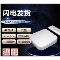 【支持礼品卡】【次日达】Xiaomi/小米 小米盒子3 增强版4K高清网络电视机机顶盒