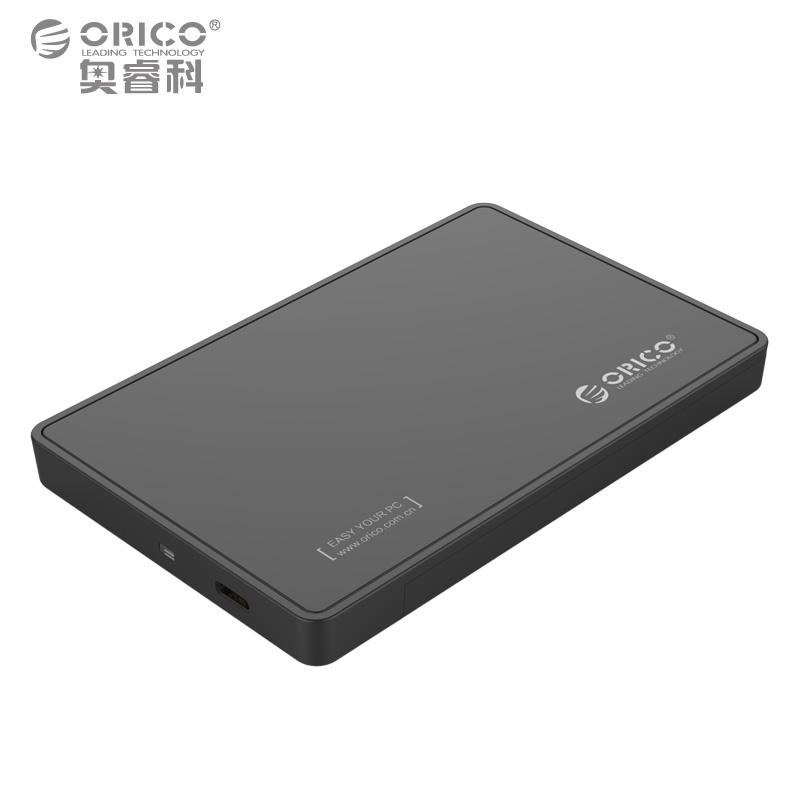 奥睿科ORICO硬盘盒 2588C3 USB3.1/Type-C免工具移动硬盘盒 支持2.5英寸SATA串口、SSD固态硬盘/笔记本硬盘 黑色 USB3.1接口 type-c 正反两面插拔 性能稳定