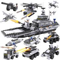兼容乐高积木拼装玩具男孩子军事益智组装飞机航空母舰6-10-12岁1