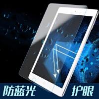 新iPad mini2 Pro9.7寸air�化膜迷你1�O果平板3防�{光5/6�N膜