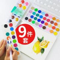 大师水粉颜料36色固体水彩套装颜料初学者水彩颜料透明水彩画颜料套装写生画水彩粉饼分装便携固体画笔组合
