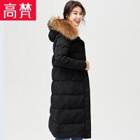 【参考价:469元】高梵新款撞色羽绒服女A版时尚百搭防风连帽条纹外套