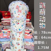 云南贵州传统老式宝宝娃婴儿童的背衫背被小孩子背带后背扇式背巾