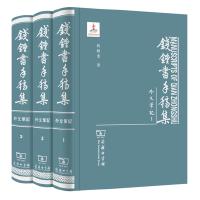 钱锺书手稿集.外文笔记.第一辑(全三册) �X�R��(钱钟书) 商务印书馆