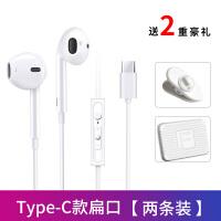 小米耳机8se/9/6x/mix2s黑鲨手机青春版专用八mix3入耳式Type-c接口扁头孔通用 标配