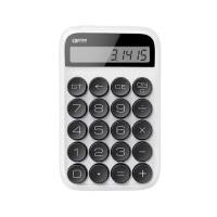 洛斐 EH113P 圆点糖豆计算器(可爱迷你 糖果色计算机)学生计算器办公计算器 白色