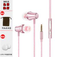 耳机入耳式韩版可爱男女生苹果vivo小米oppo手机电脑通用有线高音质运动耳麦重低音游戏降噪耳塞式迷 官方标配