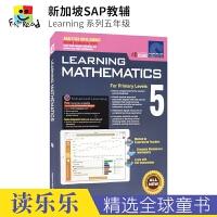 【首页抢券300-100】SAP Learning Mathematics 5 新加坡数学 小学五年级数学练习册 新加坡