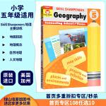 【五年级地理练习】 Evan-Moor Skill Sharpeners Geography Grade 5 美国加州