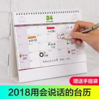 台历2017-2018年日历创意简约小清新摆件 台历式记事本 台历