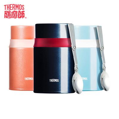 膳魔师高真空不锈钢食罐316L不锈钢焖烧罐含汤勺TCLD-520S