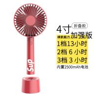 手持小电风扇usb充电便携式学生宿舍办公室静音手拿小型风扇