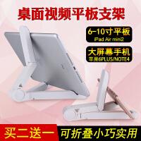 索尼Xperia E4g VA-10J Z2a E3手机桌面创意懒人支架平板电脑
